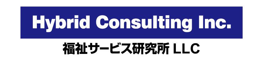 ハイブリッドコンサルティング株式会社